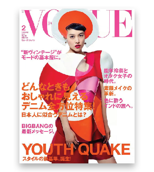 Jeunesse In The Press - Voque Featured 1